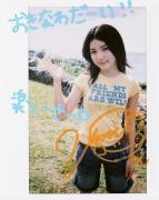 Umikas smile explodes on an island somewhere in the south! Kawashima Umika Swimsuit Gravure002