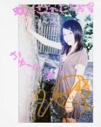 Umikas smile explodes on an island somewhere in the south! Kawashima Umika Swimsuit Gravure005