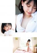 Minami Yamada 1800017