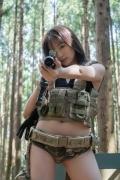 Woman too dangerous h017
