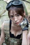 Woman too dangerous h044