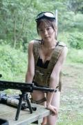 Woman too dangerous h055