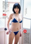 Natsuo Sawada Gravure swimsuit image 16yearold heart rate First swimsuit shooting010