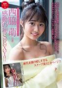 Moe Nishiwaki Impressive first SEXY001