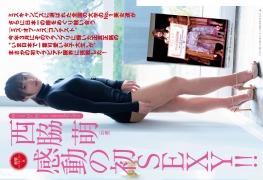 Moe Nishiwaki Impressive first SEXY009