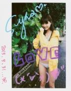 A miracle 19year-old Yua Shinkawa in a precious bikini003