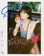 A miracle 19year-old Yua Shinkawa in a precious bikini005