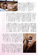 Risakura Yoshida Uniform Swimsuit Chemical Reaction Sentimental Graffiti h008