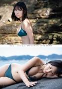 Aika Sawaguchi swimsuit bikini image hug me with all my strength 2020008