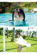Aika Sawaguchi swimsuit bikini image hug me with all my strength 2020010