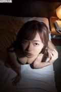 Mayumi Yamanakabfaz025002008