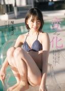 Nogizaka46 Miona Hori swimsuit bikini image001