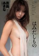 Mayumi Yamanaka088001007
