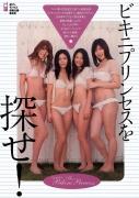 Mayumi Yamanaka088001028