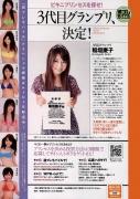 Mayumi Yamanaka088001032