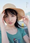 0201123 NO47 Chiho Ishida STU48 SKY BLUE003