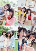 Hinata Hiyori Hinatazaka46 Lingerie swimsuit cut for the first time014