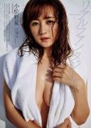 Ayaka Komatsu swimsuit bikini image real fantasy 2020001