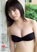 Nanami Sato swimsuit bikini image unknowingly 2020005