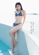 Ryuka Mochizuki Enka and Swimsuit Dual Wield 2020003