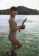 Kasumi Arimura swimsuit gravure bikini image I as a teenager 2013017