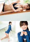 Mio Kudo Swimsuit Bikini Image Our Strongest Heroine 2020006