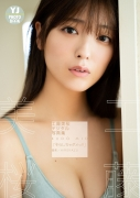 Mio Kudo Swimsuit Bikini Image Our Strongest Heroine 2020016
