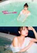 Nashiko Momotsuki First Sexy 2020007