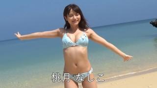 Nashiko Momotsuki 000k003