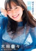 Female college student Weather caster Otoshi Shida Pretty bust glance in a pretty bikini001