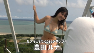 Delivering plenty of last Okinawa location with 6 people Miss Magazine 2019 Smile and finale gravure swimsuit image064