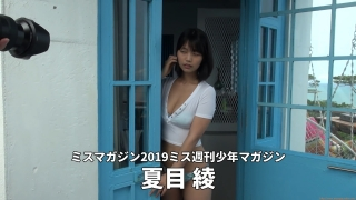 Delivering plenty of last Okinawa location with 6 people Miss Magazine 2019 Smile and finale gravure swimsuit image082