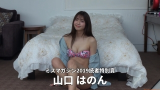 Delivering plenty of last Okinawa location with 6 people Miss Magazine 2019 Smile and finale gravure swimsuit image089