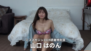 Delivering plenty of last Okinawa location with 6 people Miss Magazine 2019 Smile and finale gravure swimsuit image092