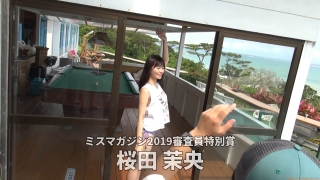 Delivering plenty of last Okinawa location with 6 people Miss Magazine 2019 Smile and finale gravure swimsuit image103
