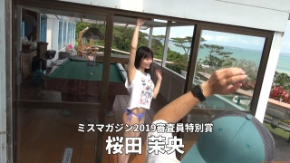 Delivering plenty of last Okinawa location with 6 people Miss Magazine 2019 Smile and finale gravure swimsuit image104