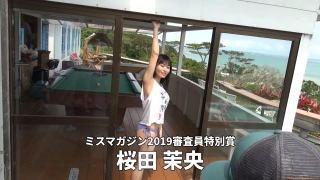 Delivering plenty of last Okinawa location with 6 people Miss Magazine 2019 Smile and finale gravure swimsuit image105