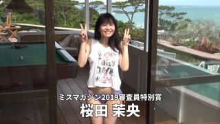 Delivering plenty of last Okinawa location with 6 people Miss Magazine 2019 Smile and finale gravure swimsuit image109