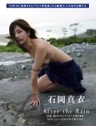 Mai Ishioka Swimsuit Bikini Image 30 years old Announced graduation from gravure in the milestone year Nittelegenic 2014 is bold NUDY! 2020001