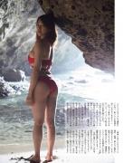 Minami Wachi swimsuit bikini image gets wet Amazones BODY 2020008