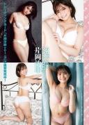 Saya Kataoka G Cup Angel Adult Lingerie Temptation 2020004