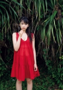 ReinaReina Kurosaki090
