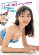 Yuri Sato Swimsuit Bikini Image No1 Beautiful Girl I Want To Make Her003