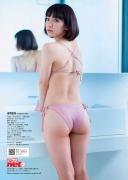 Yoshioka Riho Swimsuit Gravure 999034