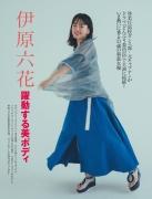 20201127 Rikka Ihara A dynamic beauty body001