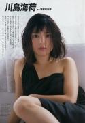 20190415 NO18 Umika Kawashima001