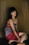 20190415 NO18 Umika Kawashima003