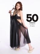 From Sayaka Tomaru to a plump mature woman005