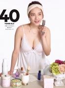 From Sayaka Tomaru to a plump mature woman004