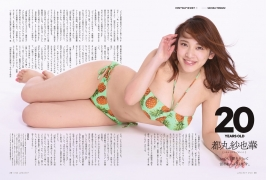 From Sayaka Tomaru to a plump mature woman007
